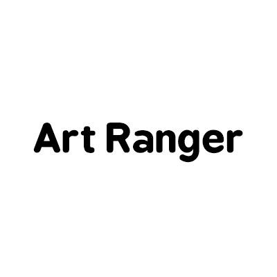 ارت رينجر